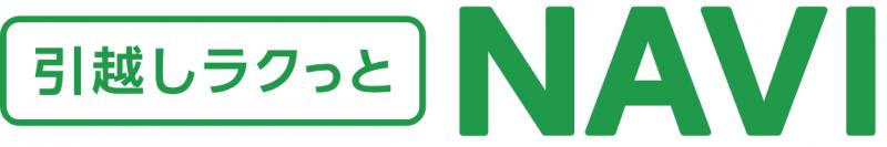 引越ラクっとNAVIのロゴ