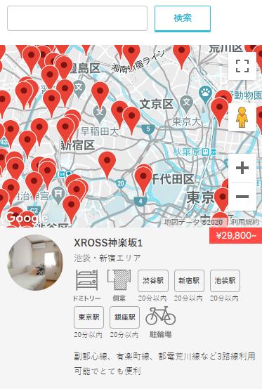 地図から検索した際の画面