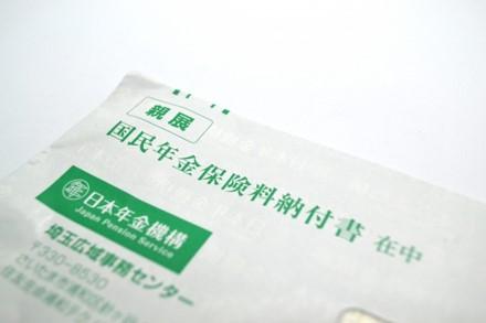 普通郵便の例