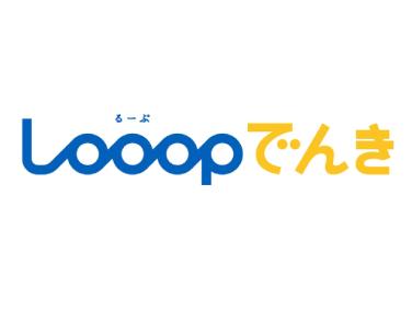 Looopでんきのロゴ