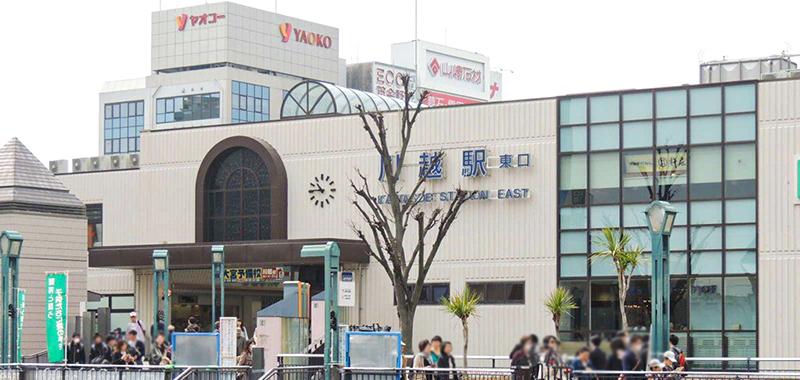 川越駅の外観
