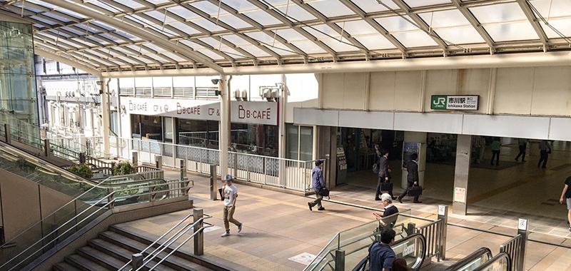 市川駅の外観