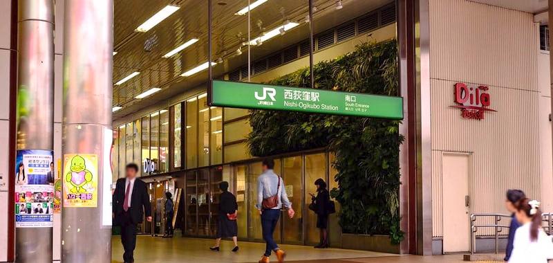 西荻窪駅の外観