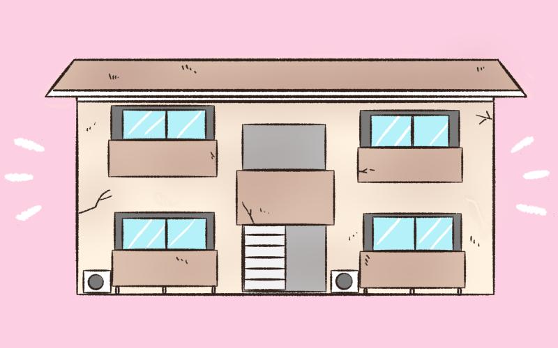 築年数が古いアパートのイラスト
