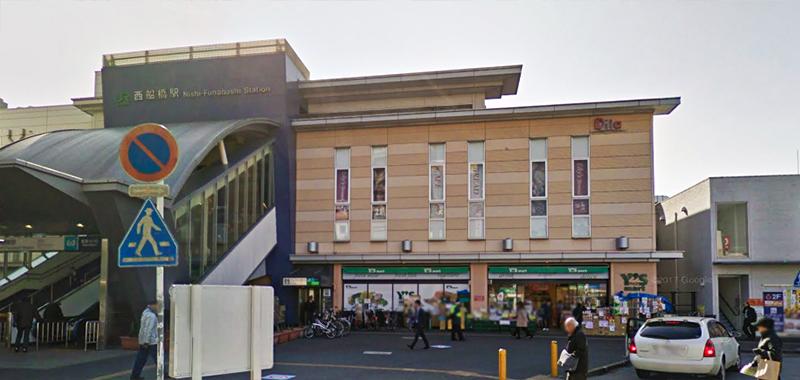 西船橋駅の外観
