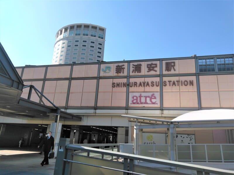 新浦安駅 南口