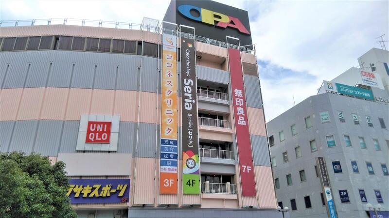 オーパ OPA 藤沢