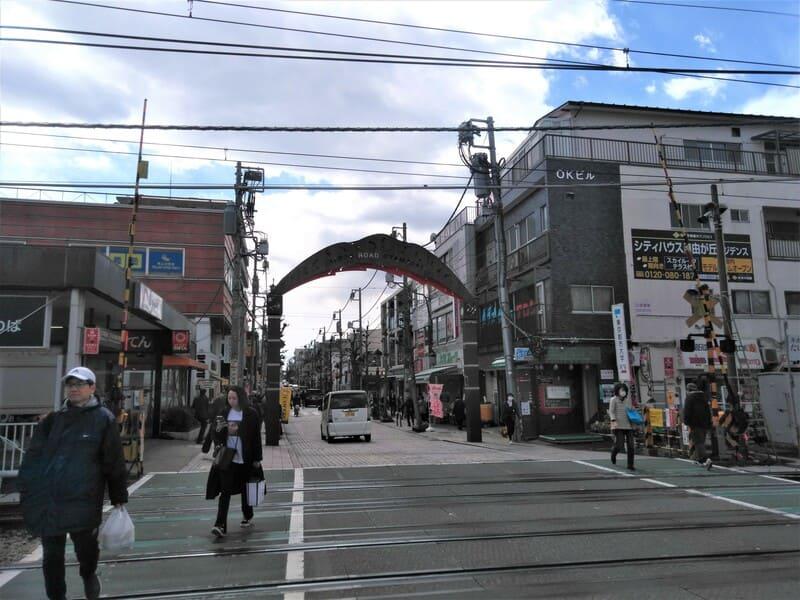 尾山台駅 ハッピーロード尾山台 商店街
