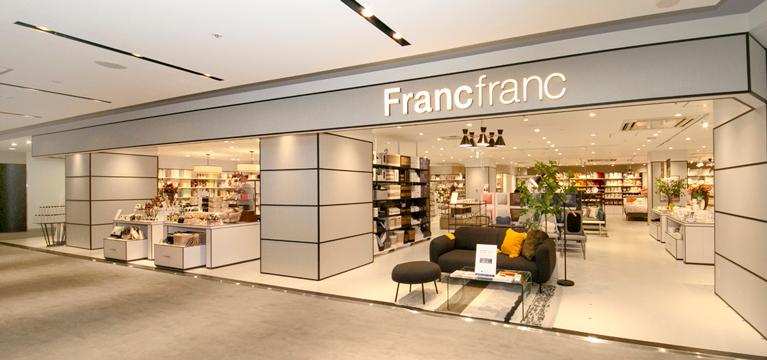 フランフランの店舗の写真