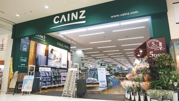 カインズの店舗写真