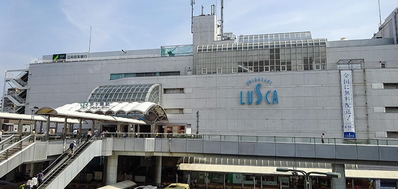 茅ヶ崎駅の外観
