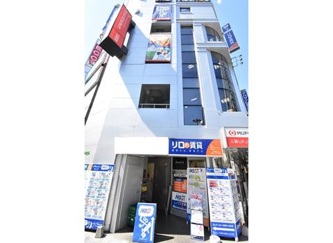 リロの賃貸大宮西口店の店舗写真