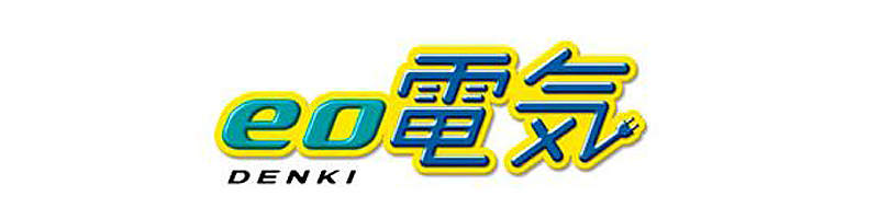 eo電気ロゴ