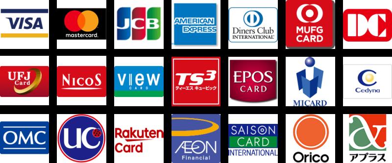 ENEOSでんきの対応クレジットカード