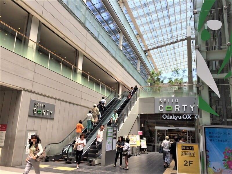 成城学園前駅 成城コルティ