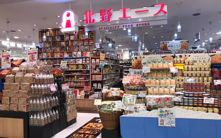 北野エース 東京ソラマチ店