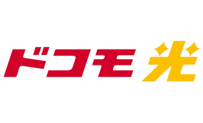 docomo光のロゴ