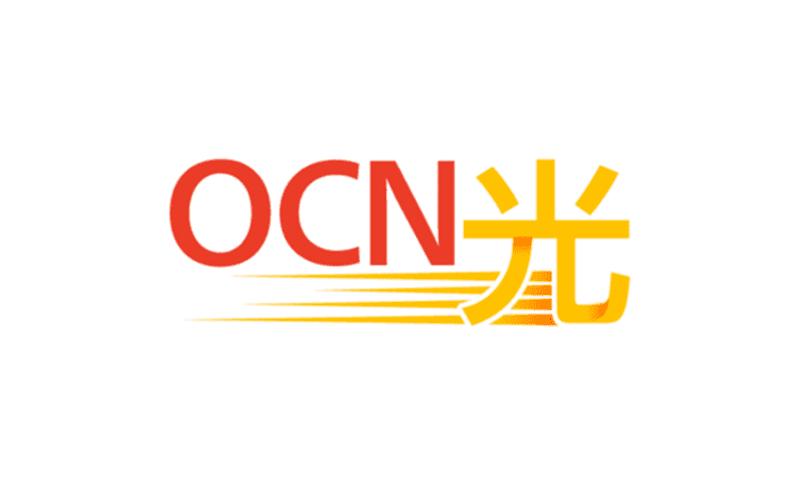 OCN光のロゴ