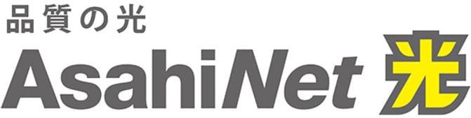 アサヒネット光のロゴ