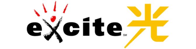 「エキサイト光」のロゴ