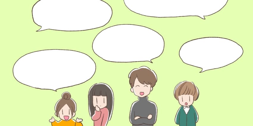 口コミをする人たちのイラスト