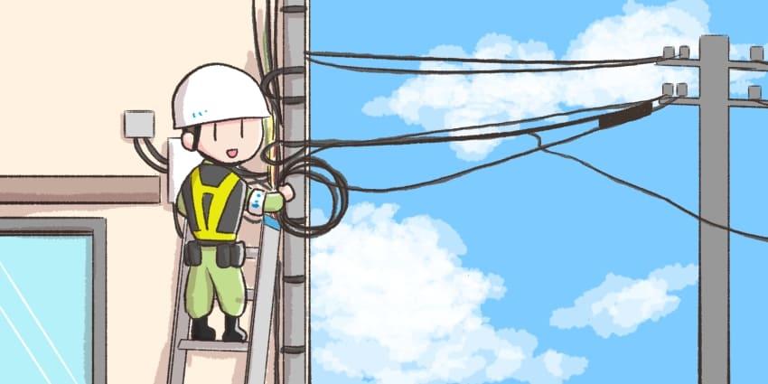 電柱から一軒家に光ケーブルを引いている工事の様子のイラスト