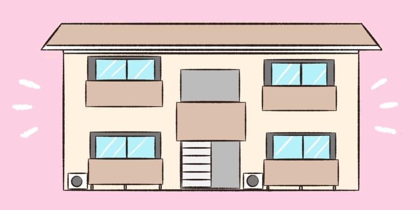 4戸以下の小さなアパート